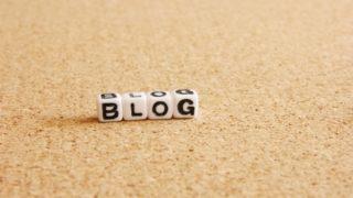 debian9.1でブログ執筆環境を整える