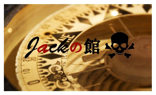 海賊風アイキャッチ