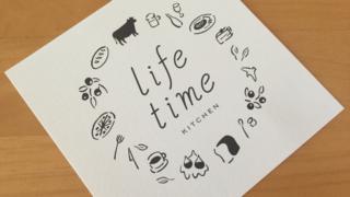 【第二回食レポ】life time 自家製立山放牧和牛がここで食べられる!