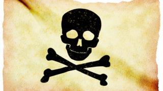 『パイレーツオブカリビアン最後の海賊』【感想・ネタバレ】今作で明らかになる秘密とは